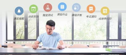苏州远景致力于打造智慧校园