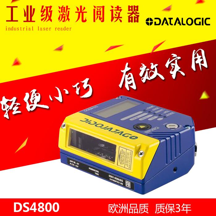 Datalogic DS4800工业一维条码阅读器