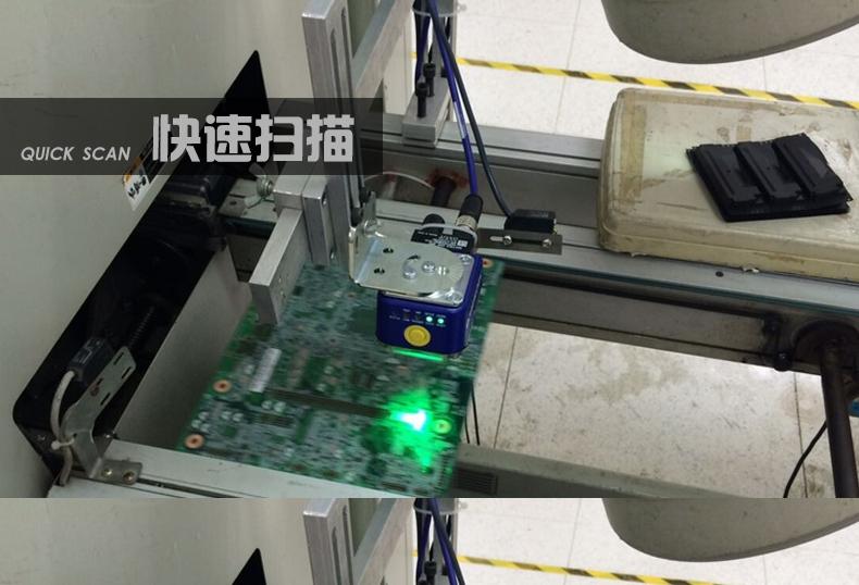 Datalogic DS4800条码阅读器使用场景
