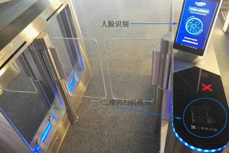 智慧机场扫码登机改造方案,是以NLS-FM30二维码www.65335.com和人脸识别模块为核心
