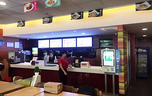 二维码扫描模块嵌入自助点餐机,实现自助点餐收费