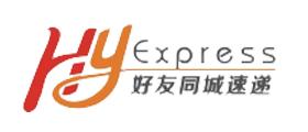 热烈祝贺杭州好友速递服务有限公司网站成功上线!