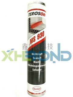 Terostat-MS 930
