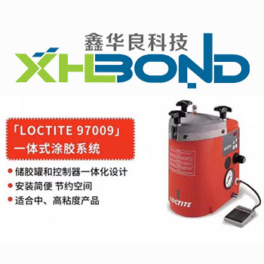 乐泰97009丨LOCTITE97009丨一体式半自动施胶设备