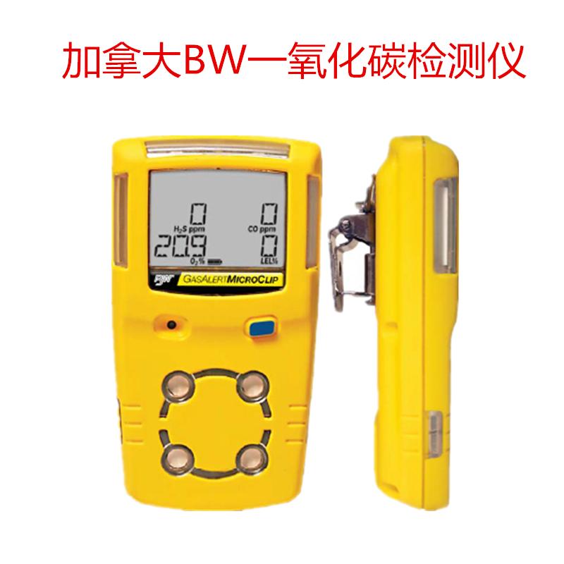 加拿大BW MC2-4 便携式四合一气体检测报警器