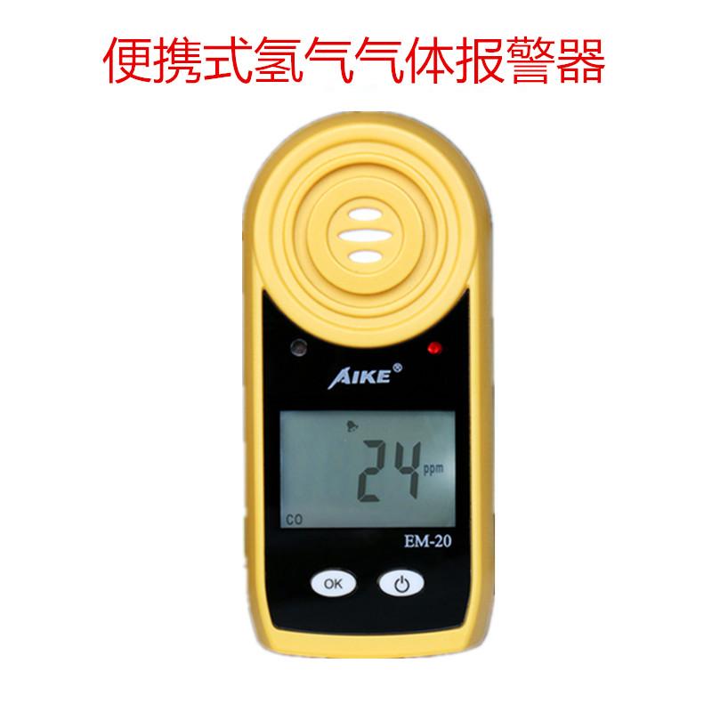 便携式氢气气体检测仪EM-20