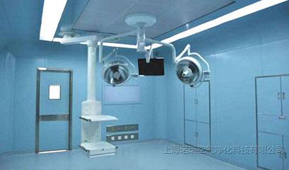 铝塑板手术室