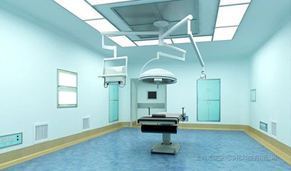 门诊手术室