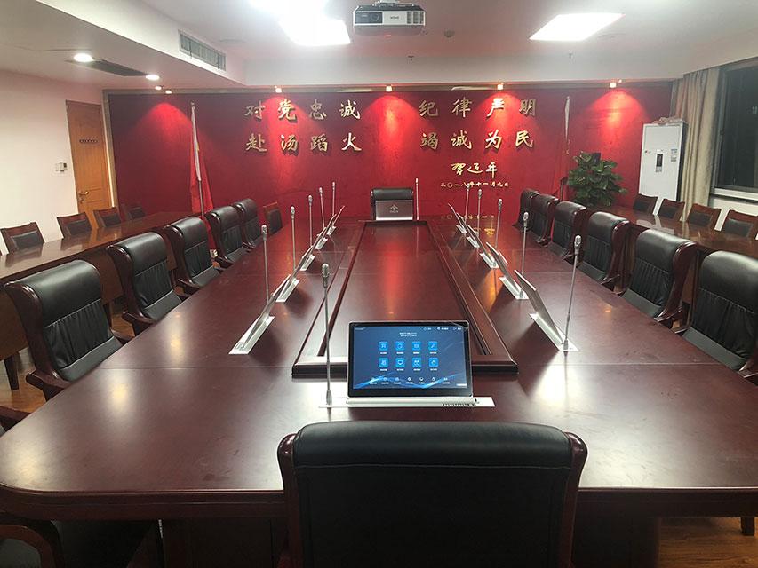 锐进无纸化会议系统成功上线-浙江省应急厅