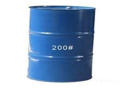 200#溶剂