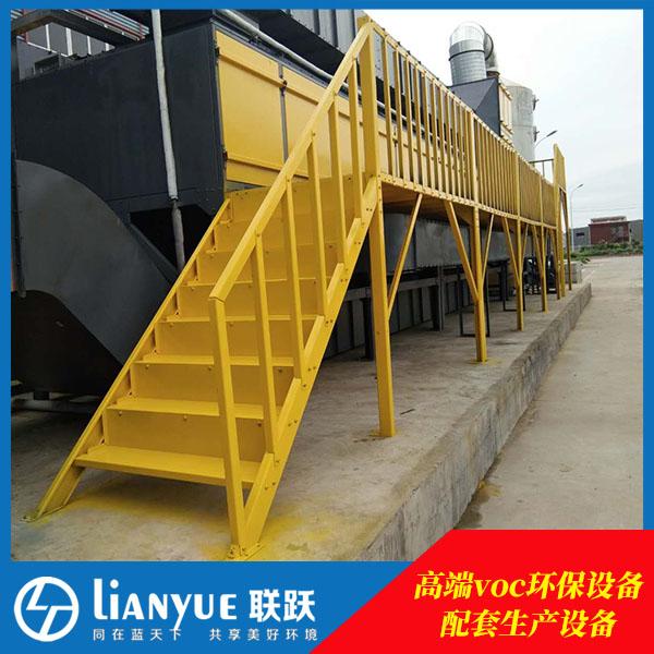中山联跃VOC废气治理设备,废气治理效果高,服务到位。