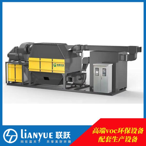 中山废气处理设备厂家