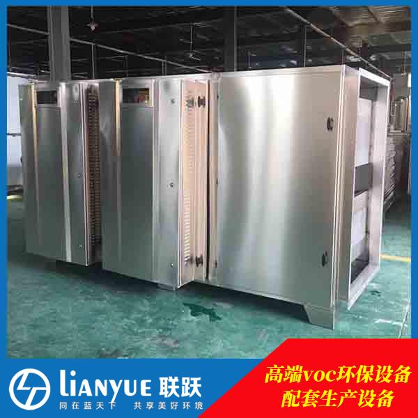 效率高的废气治理设备—UV光解设备