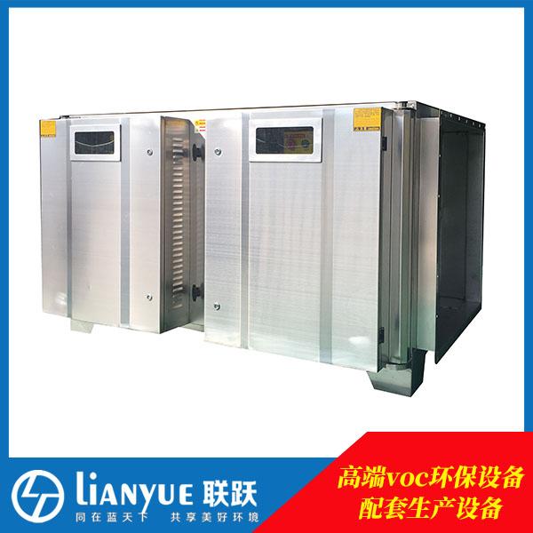 UV光氧设备-1万风量