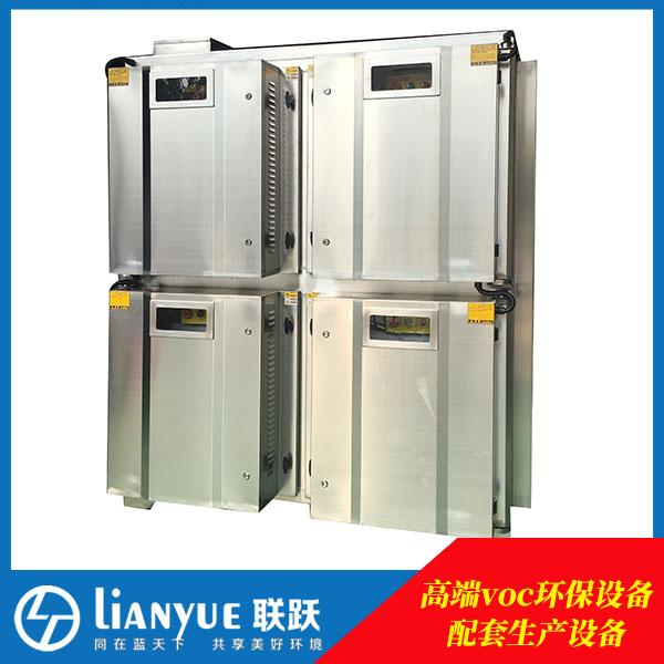 UV光氧设备-2万风量
