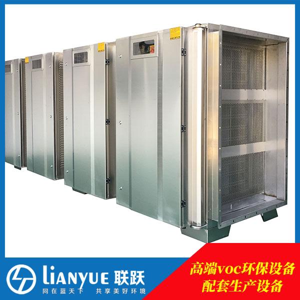 UV光氧设备-3.5万风量