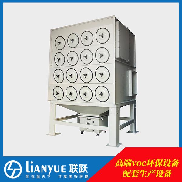16桶脉冲式滤筒除尘器