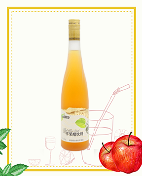 650mL发酵苹果醋饮料