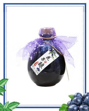 248mL花果酿(蓝莓)