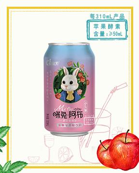 310mL發酵蘋果醋飲料