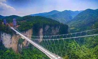 重庆迎龙峡景区