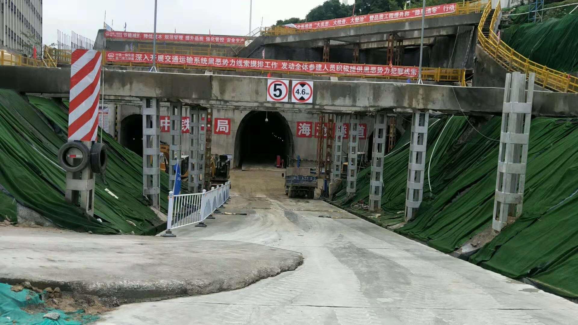 海沧隧道A3标段