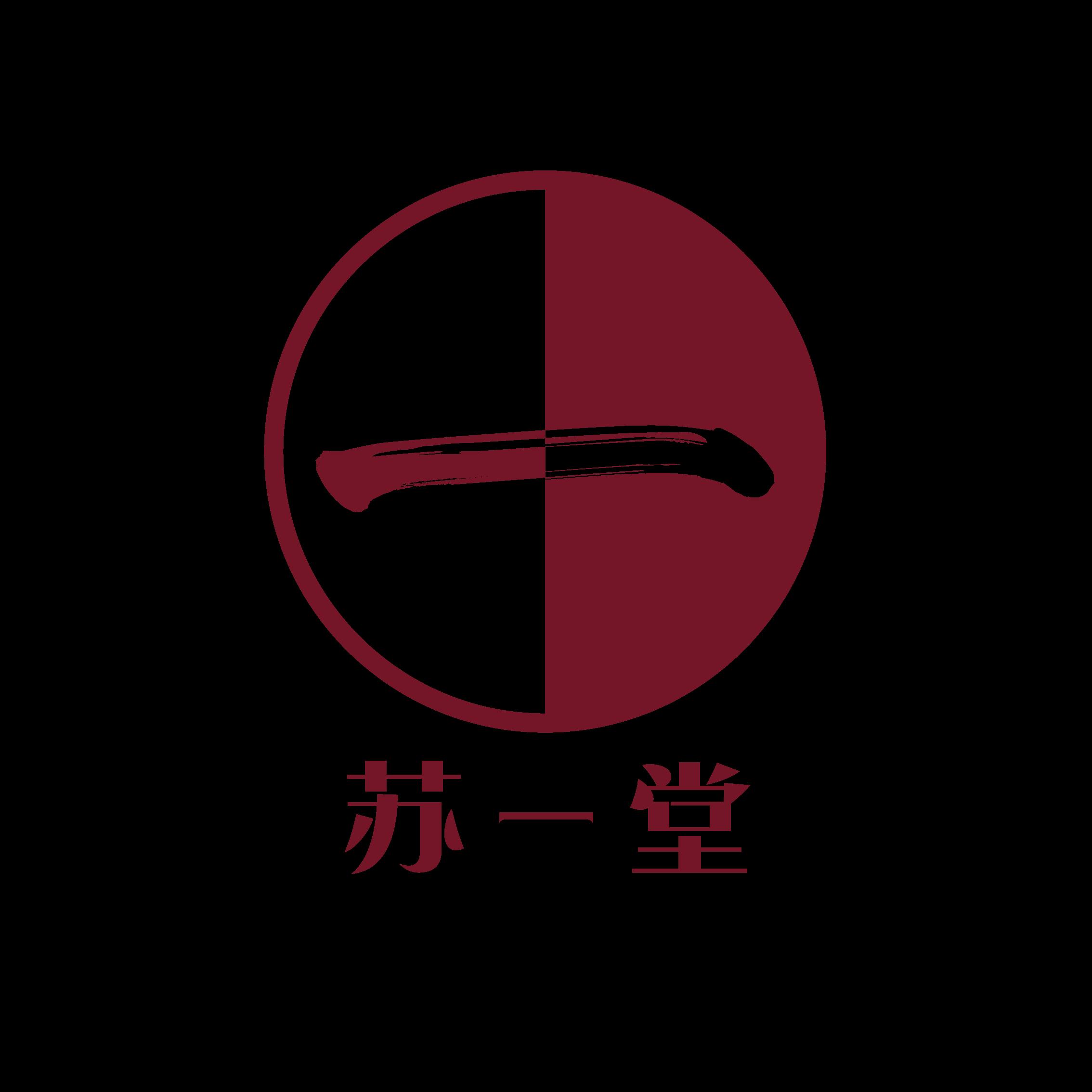 苏州苏一堂紫砂艺术有限公司