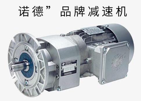 节能型工业大吊扇