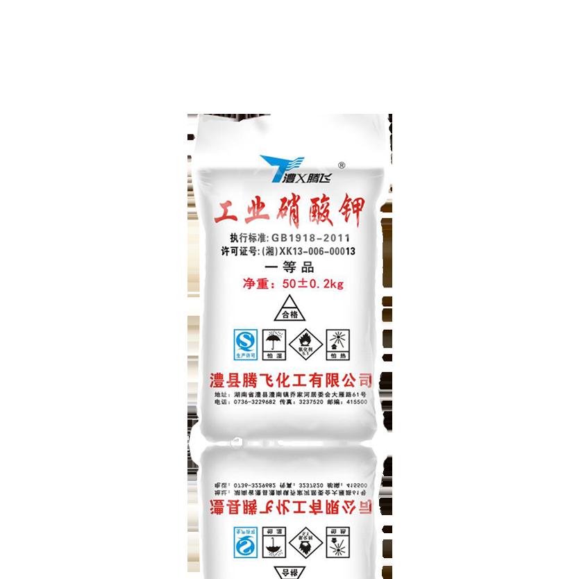 工业硝酸钾
