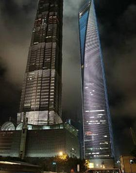 上海环球金融中心写字楼出租