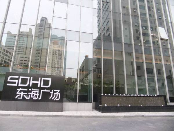 SOHO东海广场写字楼出租