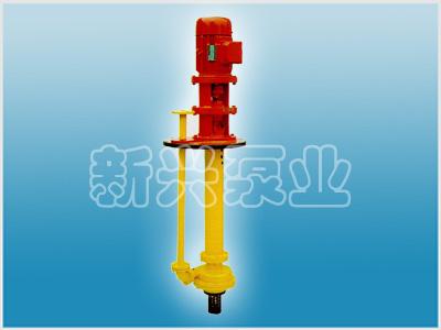 NLSY型浓硫酸液下泵