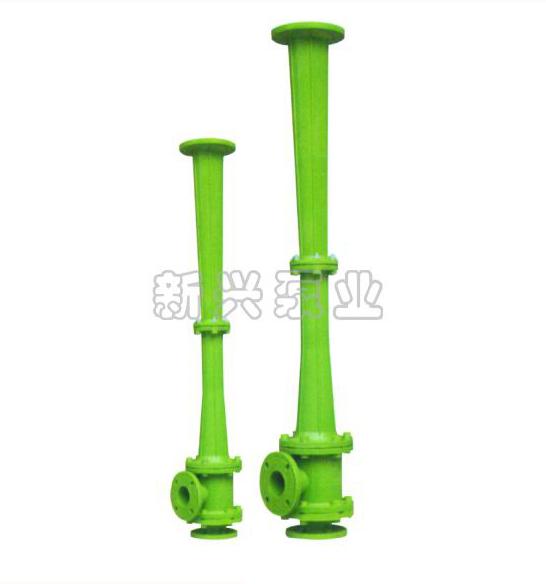耐腐蚀喷射真空泵、汽水串喷射泵