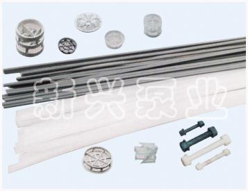 焊条、螺丝、填料