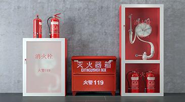 热烈庆祝深圳市天正安消防科技有限公司官网上线!