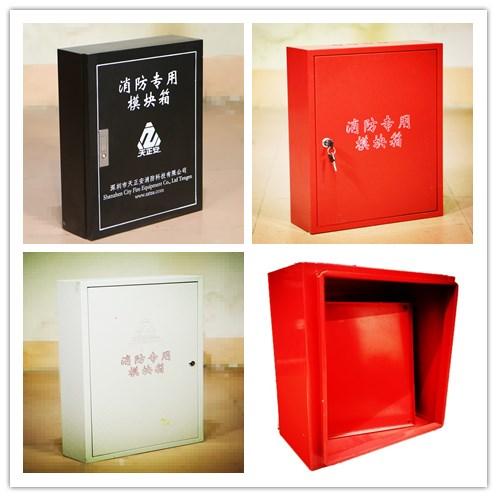 消防专用模块箱(黑色)