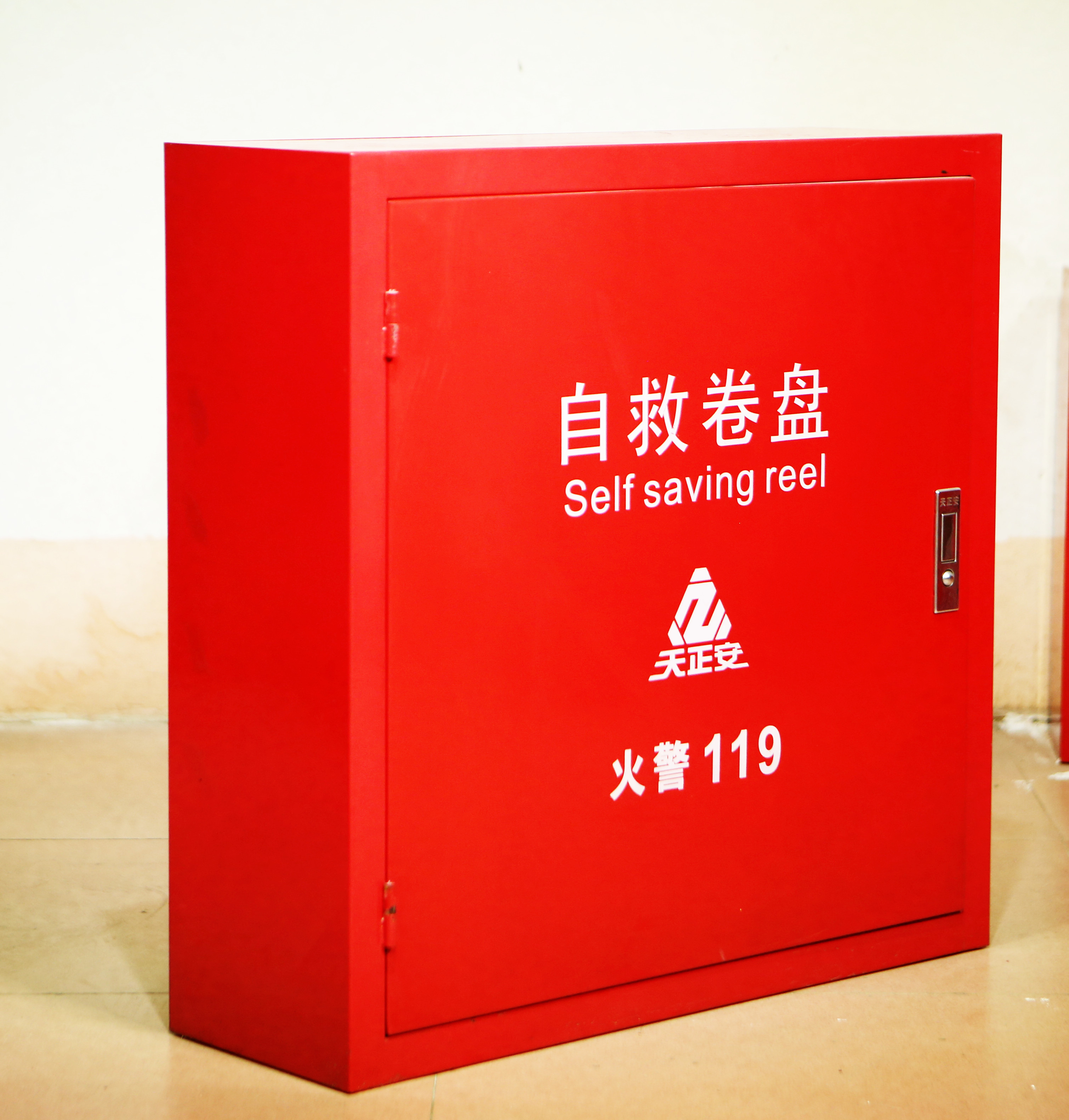 自救卷盘箱