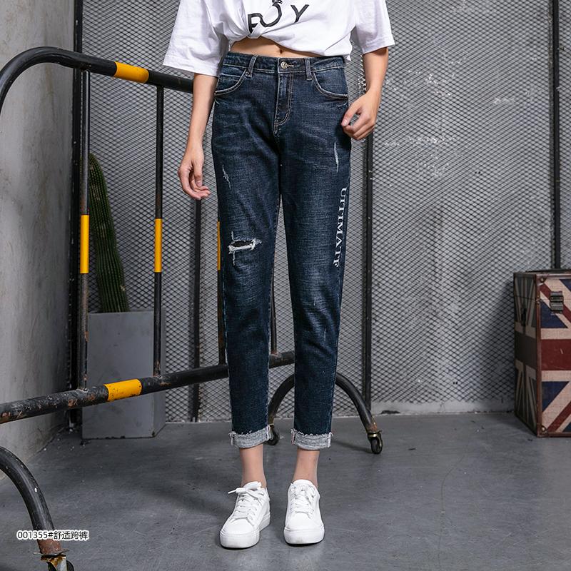 001355#舒适跨裤