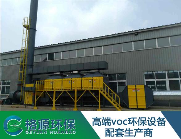 催化燃烧设备废气处理工艺讲述