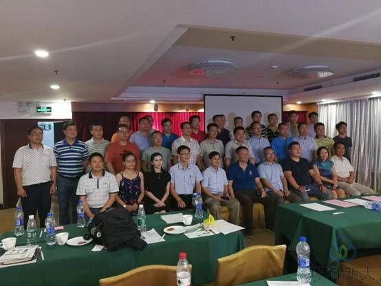 广州市新吸附材料专题研讨会