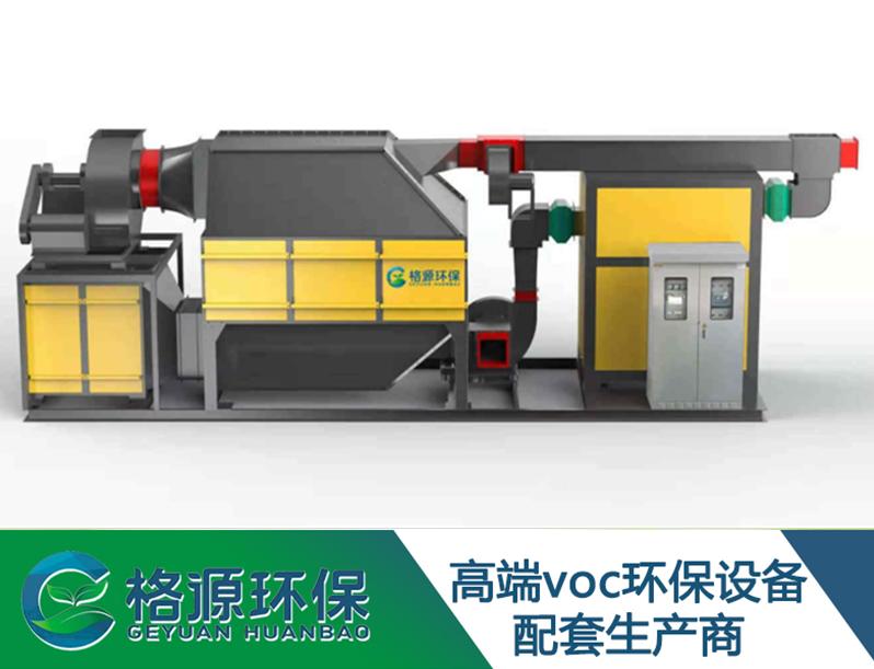 催化燃烧设备在废气治理中的重要地位