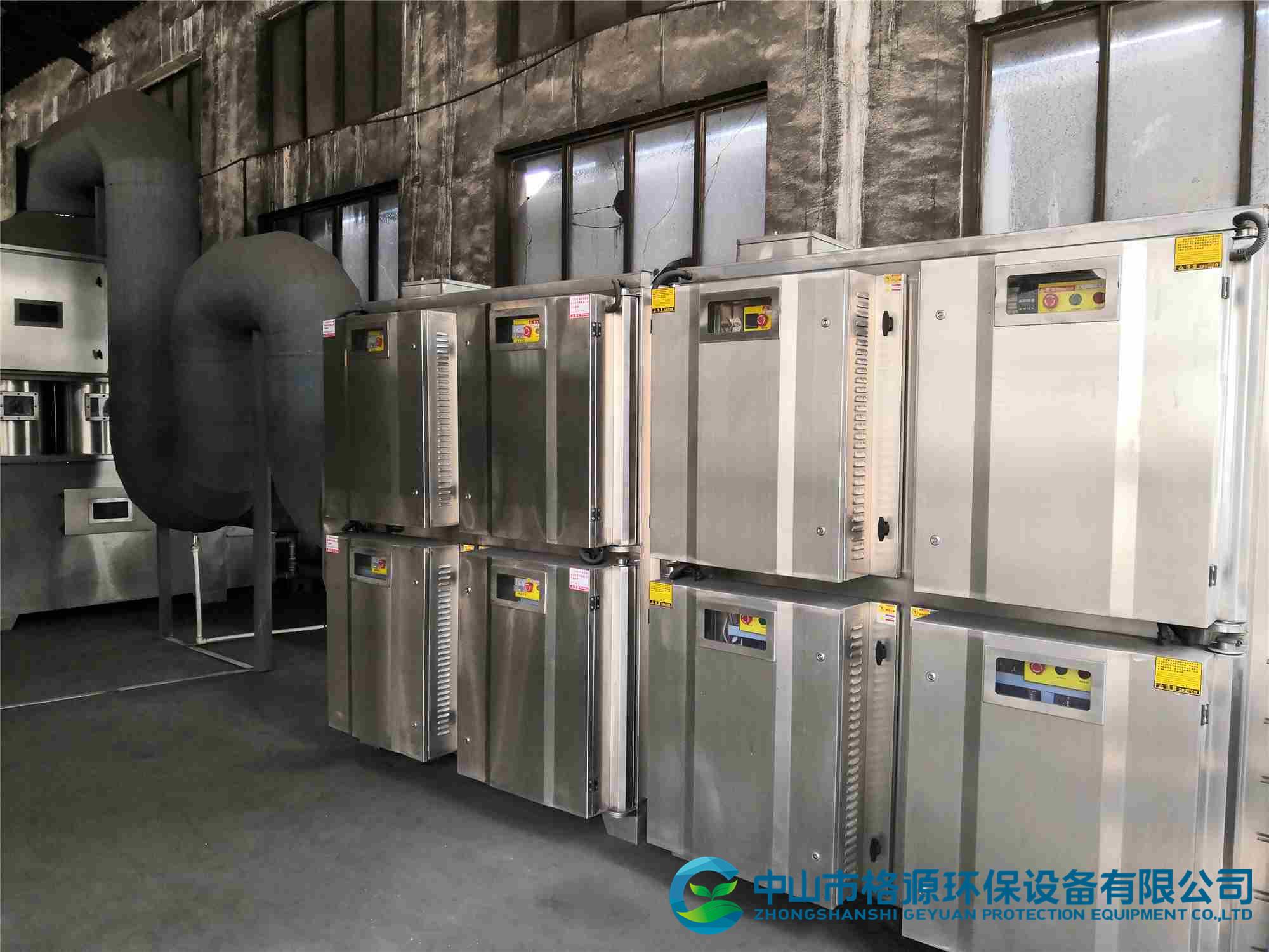 低温等离子设备工程案例