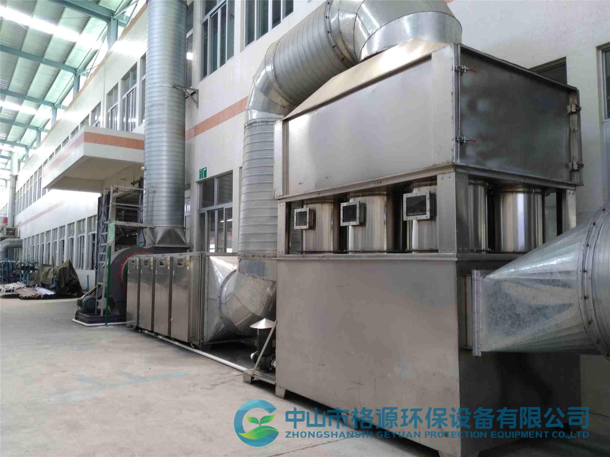 活性炭UV光解设备一体机工程案例