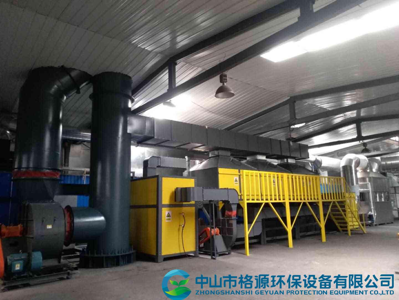 催化燃烧设备厂家澳门太阳_废气处理设备可定制