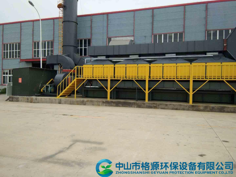 天津噴漆廢氣活性炭燃燒處理