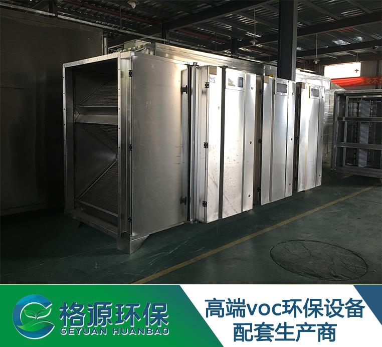 25000风量UV光氧+丝网除沫器一体设备