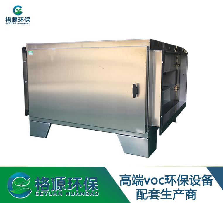 2000风量活性炭吸附废气处理箱