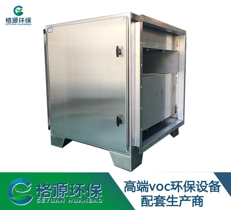 5000风量活性炭吸附废气处理箱