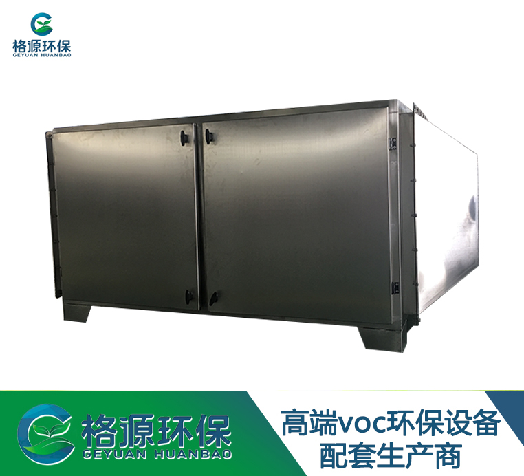 10000风量活性炭吸附废气处理箱(带变径口)