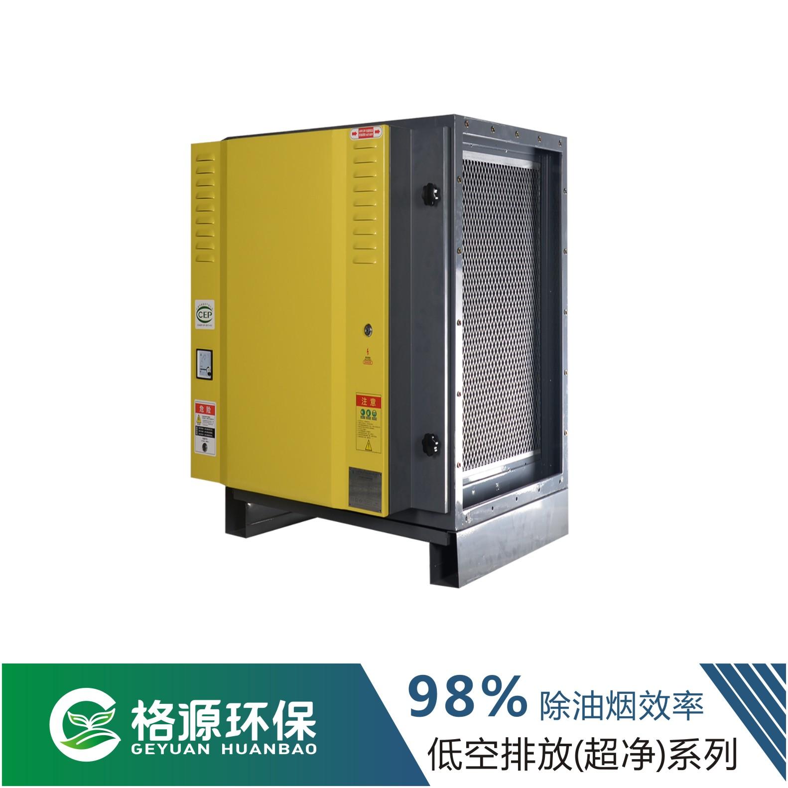餐饮油烟净化—低空排放G36000-45000